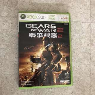 Xbox 360 Game - Gears of Wars 2