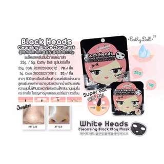 [BN] Cathy doll Blackhead Cleansing White clay mask - 25ml