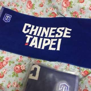 全新中華隊毛巾