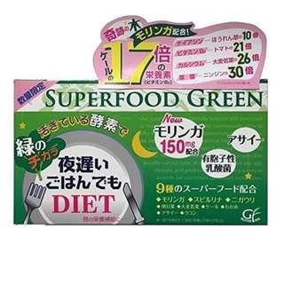 日本新谷夜遲酵素 - 綠色特別版酵素 — (編號 147)— HK$185 = 1 HK$540 = 3