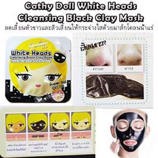 [BN] Cathy Doll White heads Cleansing Black Clay Mask - 5g