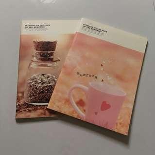 Pretty notebooks