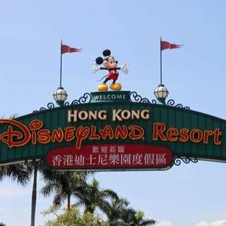 Hong Kong Disneyland 1-day Pass