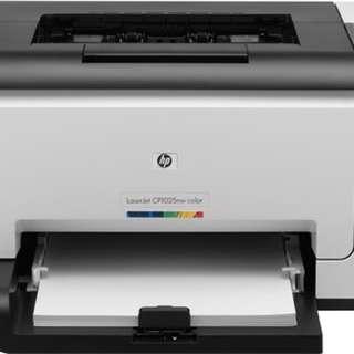 HP colour Laserjet CP1025 printer.  warranty 1 year