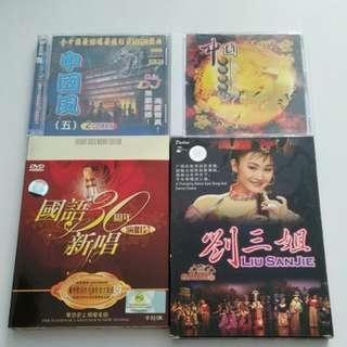 China music x4