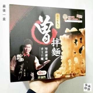 台灣直送 曾拌麵 香蔥椒麻 一盒12入