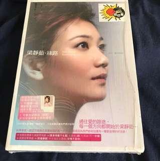 梁靜茹絲路 CD