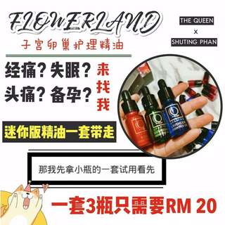 Flowerland Essential Oil