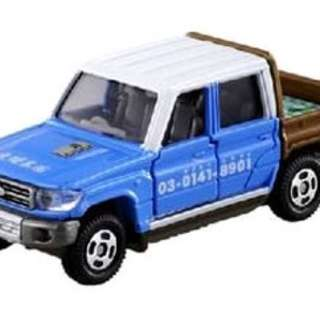 Tomica Lottery Diecast Series 21 - Impossible farm Toyota Land Cruiser