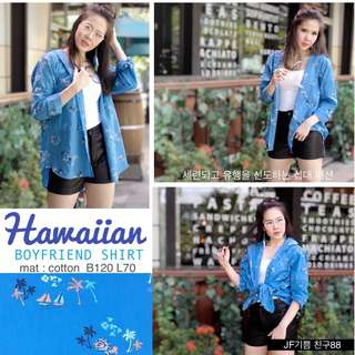 HAWAIIAN BOYFRIEND SHIRT