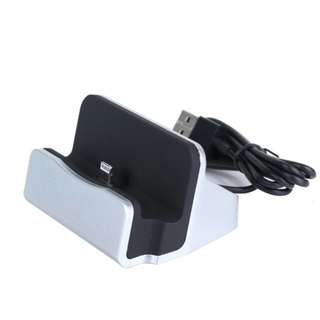 iPhone Dock,Dreamvasion Charge and Sync Dock Station Charger Dock Cradle
