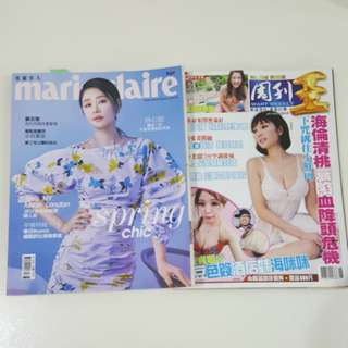 Expired magazine 過期雜誌