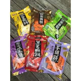 台灣代購🇹🇼老楊 鹹蛋黃餅