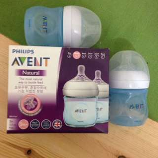 PHILIPS AVENT NATURAL NURSING BOTTLE (BOTOL SUSU DOT AVENT)