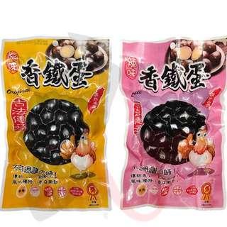 台灣代購🇹🇼香鐵蛋 (原味/辣味)