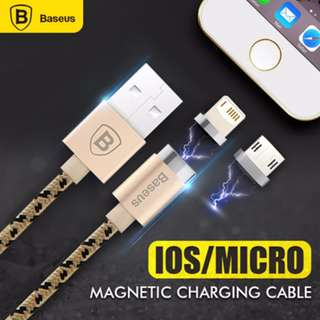 Baseus magnet charging cable and plug for ios (1set)