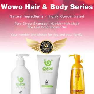 Wowo Hair and Body Series