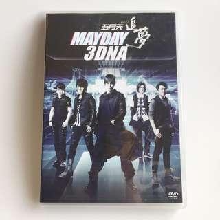 MAYDAY 3DNA DVD 追梦 五月天