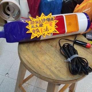 三合一汽車吸塵機