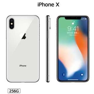 (超大容量,極新下殺!!!) APPLE iPhone X 256G IPHONEX 256GB 頂規 旗艦 手機