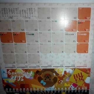 2018 月曆