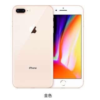 Iphone 8plus 金色 64gb