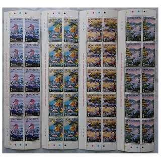 香港 1980年 香港公園郵票十方連帶左方三面紙邊及廠銘
