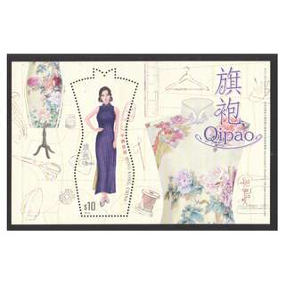 HONG KONG CHINA 2017 FASHION COSTUME QIPAO $10 SOUVENIR SHEET OF 1 STAMP IN MINT MNH UNUSED CONDITION