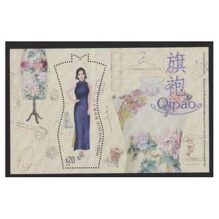 HONG KONG CHINA 2017 FASHION COSTUME QIPAO $20 SOUVENIR SHEET OF 1 STAMP IN MINT MNH UNUSED CONDITION