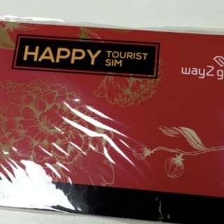 Way2go 越南15日4G無限上網卡