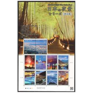 JAPAN 2017 NIGHT VIEWS SERIES NO. 4 SOUVENIR SHEET OF 10 STAMPS IN MINT MNH UNUSED CONDITION