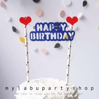 happy birthday 蛋糕插旗(藍色款)DIY組合包