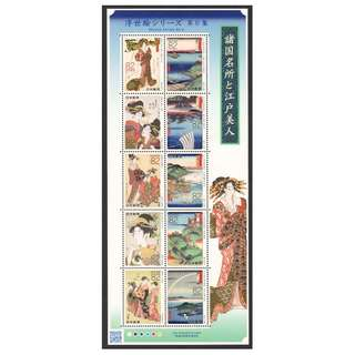 JAPAN 2017 UKIYOE SERIES 6TH ISSUE SOUVENIR SHEET OF 10 STAMP IN MINT MNH UNUSED CONDITION