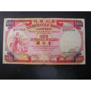 1974年 有利銀行 一百元 B215284 有孔,VG,背有原子筆跡