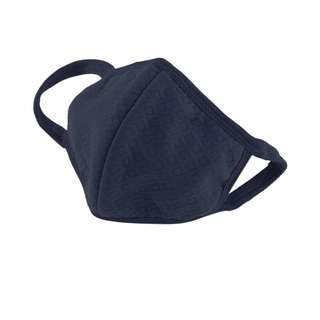 Cotton/Activated Carbon Face Mask (Black)