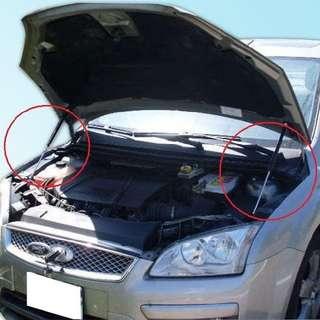 【翌迪】車身部品 FORD / FOCUS 2005 - 2007 引擎蓋 氮氣頂桿 . 撐桿