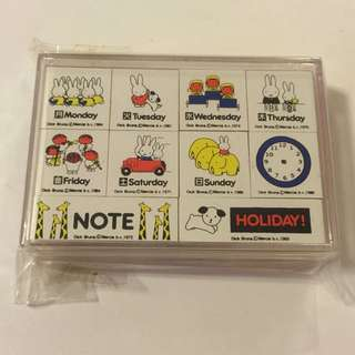 Miffy Stamps Set 印仔