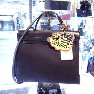 Hermes Black Canvas Classic Herbag 30cm Shoulder Hand Bag 愛馬仕 黑色 帆布 經典款 30公分 手挽袋 手袋 肩袋 袋