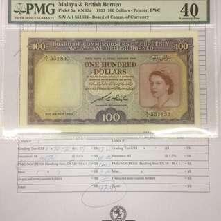Bundle sale 4 1953 QE 40