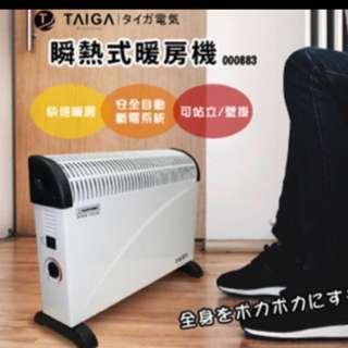 暖爐(只適用宅配)
