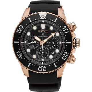 BNIB FREE DELIVERY Seiko Chronograph Chrono Rose Gold Solar Watch SSC618 SSC618P1 100% Authentic