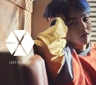 WTB LMR ROMANTIC UNIVERSE Xiumin OR  Group version album only