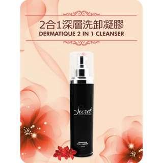 Dermatique 2 IN 1 CLEANSER  (100ML)