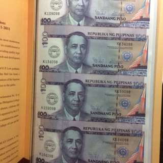 100 piso uncut UP college of law centennial