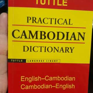 Cambodian Dictionary