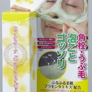 Ubukea-na bubble mask