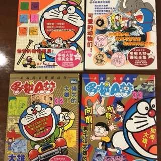 Chinese Doraemon Comics (no 26 - 35)