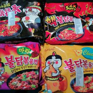 🔥SAMYANG🔥Available in 4 flavors