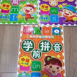 Pinyi Chinese books