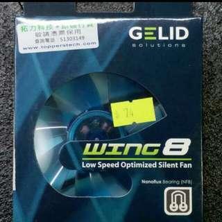 100%全新 名廠 (GELID) Wing 8 Blue 8cm電腦散熱風扇
